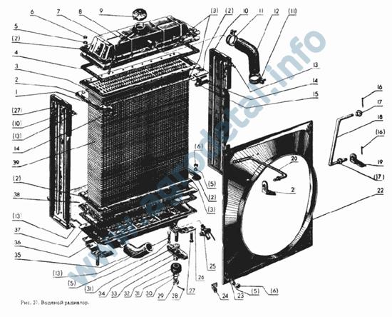 ММЗ Трубка топливная МТЗ-1221,Д-260 ВД 4-го цилиндра ММЗ.